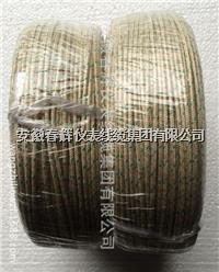 GN500-01 GN500-02  GN500-03耐火耐高溫電纜 GN500-01 GN500-02  GN500-03