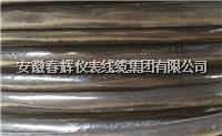 耐高溫銅帶分屏銅帶總屏計算機電纜ZR-DJF46P2F46P2 ZR-DJF46P2F46P2
