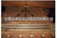 多點插入式流量測量係統 CH-QMDC