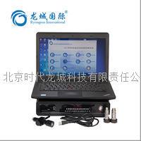 时代龙城振动分析仪 LC-8000  8通道 单双面 机械设备振动分析仪  LC-8000