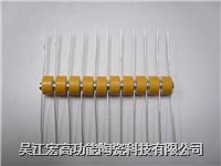 100PF/20KV  高壓陶瓷電容串 DHP-20KV-101K-80720-A/B