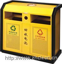 三个一体分类环保垃圾桶 GPX-128
