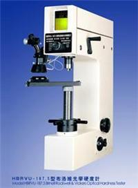 布洛維光學硬度計 HBRVU-187.5