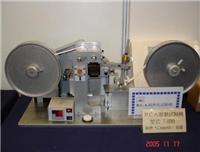 紙帶耐磨試驗機 RCA-7-IBB