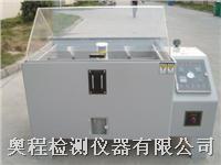二氧化硫試驗箱 AC-60
