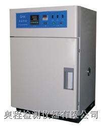 紫外光耐氣候試驗箱 AC