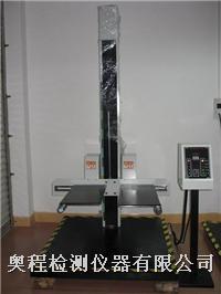 上海澳程儀器雙臂跌落試驗機 AC-315