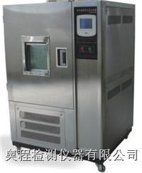 觸摸式恒溫箱 AC-800