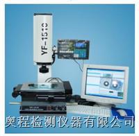二次元影像測量儀 AC-3020