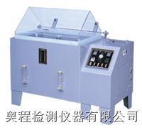 專業維修上海寧波蘇州慈溪寧海鹽霧試驗機 各款不同規格的鹽水噴霧試驗機