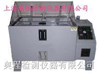 電鍍油漆涂料電子鹽霧試驗機試驗方法 AC-60 AC-90 AC-120 AC-160