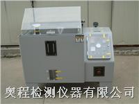 上海最小型鹽霧試驗箱價格 AC-60