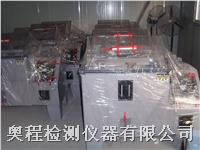 上海最小型鹽霧試驗箱價格