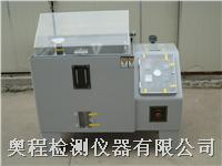 60 90 120 鹽霧試驗機圖 AC-60 AC-90 AC-120 AC-160