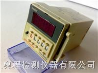 鹽霧試驗機防腐蝕熱電偶傳感器021-33524057