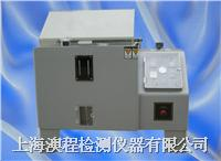 上海維修國產進口鹽霧試驗機電話 AC-60 AC-90 AC-120 YWX-150 YWX-250 YWX-750