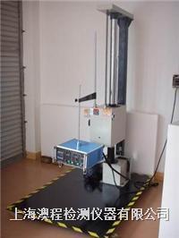 上海廠家單臂跌落試驗機價格 300-1500mm