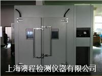 植物生長光照試驗箱 WGDG130