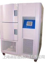 【廠價王牌】高低溫沖擊試驗箱 WGDCJ120