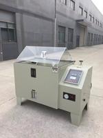 上海og真人遊戲免費送貨安裝鹽霧試驗機