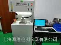 熔噴布顆粒物過濾效率測試儀