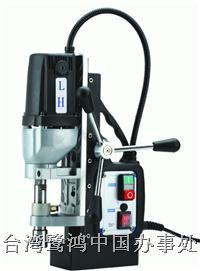 磁座钻 LH-35