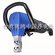 電剪刀 CBK-10