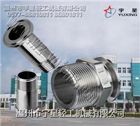 不鏽鋼絲扣接頭-衛生級 YX-SKJT