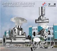 不鏽鋼手動隔膜閥-衛生級 YX-GMF