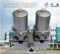 不鏽鋼多型隔膜閥,多通道隔膜閥 YX-DXGM