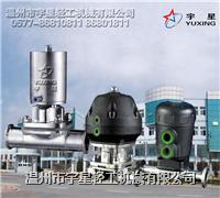 不鏽鋼氣動隔膜閥-衛生級 YX-QDGMF
