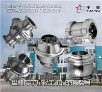 不鏽鋼止回閥-衛生級 YX-ZHF