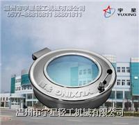 不鏽鋼圓型人孔-糖化罐-衛生級 YX-THGRK