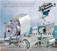衛生級離心泵 YX-WSB