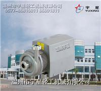 FCP衛生離心泵