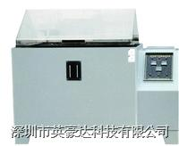 二氧化硫试验箱 YHT- SO2-A