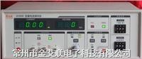 电解电容器漏电流测试仪 JK2686