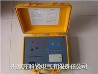 接地線成組直流電阻測試儀 KR-8035
