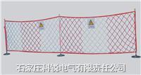 不銹鋼桶裝伸縮圍網 WW1