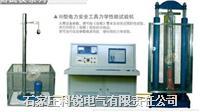 電力安全工具力學性能試驗機 KRYS-B-300