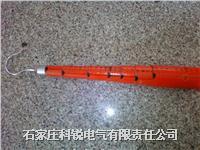 12米絕緣伸縮測高桿 CGG-12米