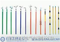 伸縮式令克棒 JYG-S
