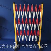 管式絕緣伸縮圍欄 WL-JS2-1.2*2.5米