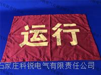 防靜電紅布幔 0.8*2.4米