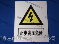 PVC標識牌 KR