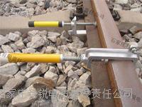 鐵路地鐵專用接地線