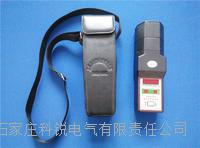 工頻驗電信號發生器(手持式)