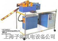 中频棒料加热锻造炉,中频感应加热,中频电源 DL-100kw