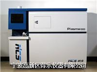 光谱仪 Plasma1000