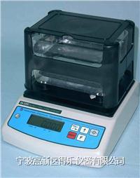橡膠密度計|塑料密度計/比重天平